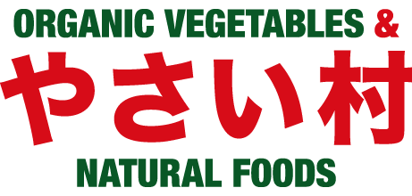 Organic Vegetables & Natural Foods やさい村